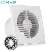 14w Silent Ceiling Extractor Fan Bathroom Exhaust Fan For Window Wall Toilet Kitchen Ventilating A 2020 Bathroom Exhaust Fan Bathroom Extractor Fan Bathroom Exhaust