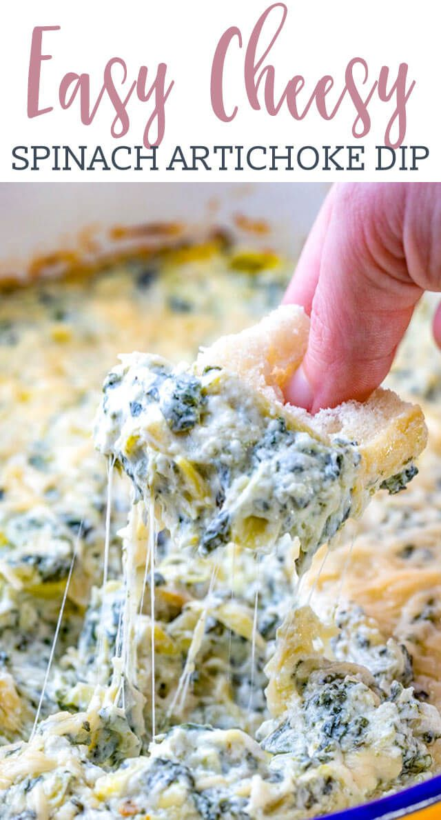 Spinach Artichoke Dip Recipe {Easy Baked Dip Loaded with Cheese}
