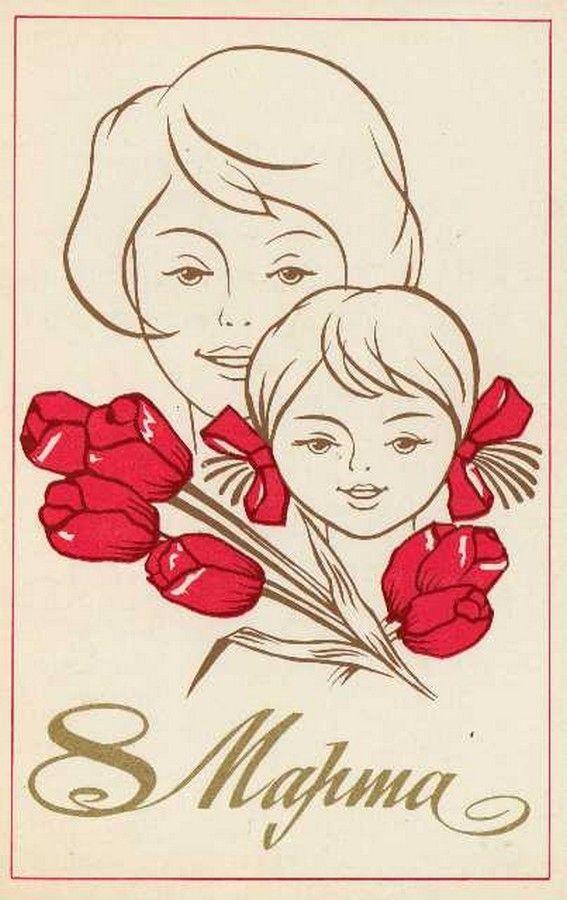 Рисунок открытки на восьмое марта, днем рождения крестная