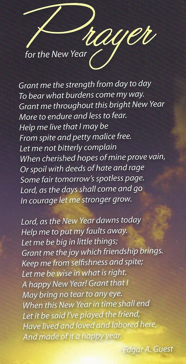 Pats Posts 2012 Exits Tonight Happy New Year Quotes New Years Prayer New Year Poem
