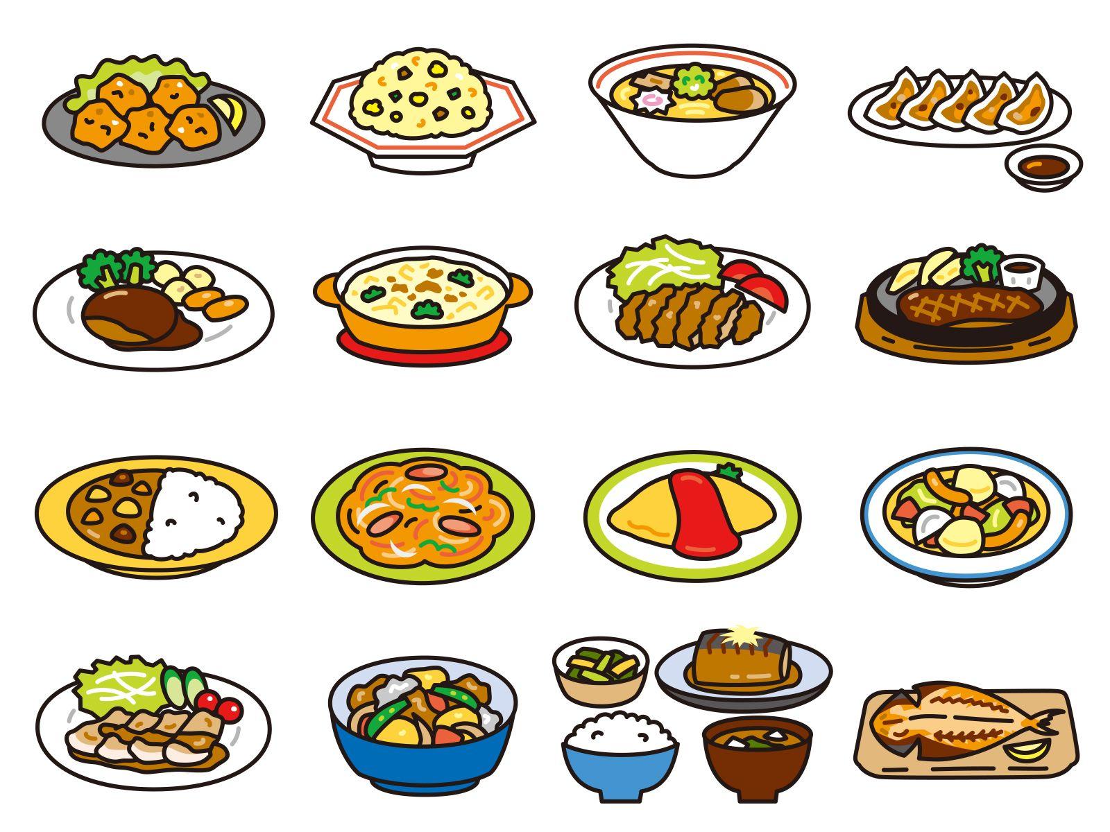 今回は、食べ物並び替えクイズ全30問ご用意致しました。 ヒントを元に ...