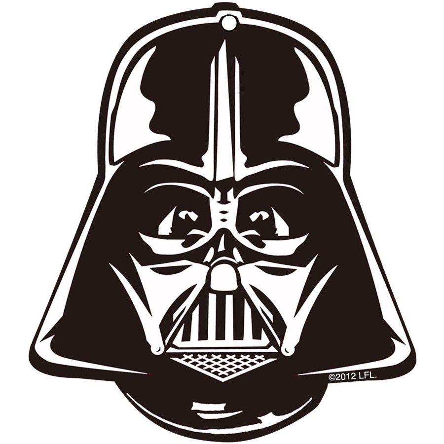 This Is Best Star Wars Clip Art 5553 Star Wars Darth Vader