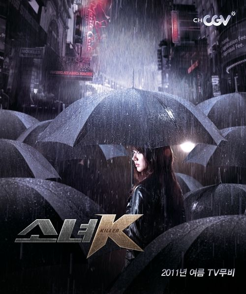 Everyone needs to watch Killer Girl K  (Rated TV-MA) It is a Korean