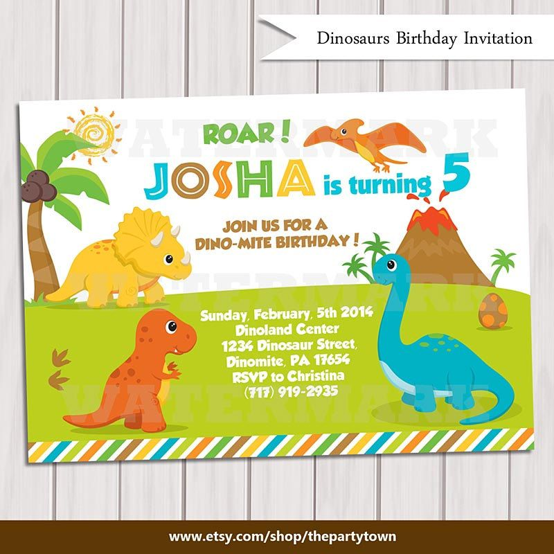 dinosaur invitation Josemulinohouseco