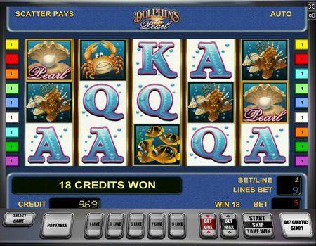 Азартные игровые автоматы на пк первое казино когда открылось
