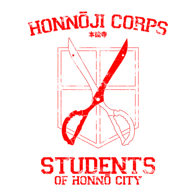 Check out this awesome 'Honnoji+Corps' design on TeePublic! http://bit.ly/1m4SWuC
