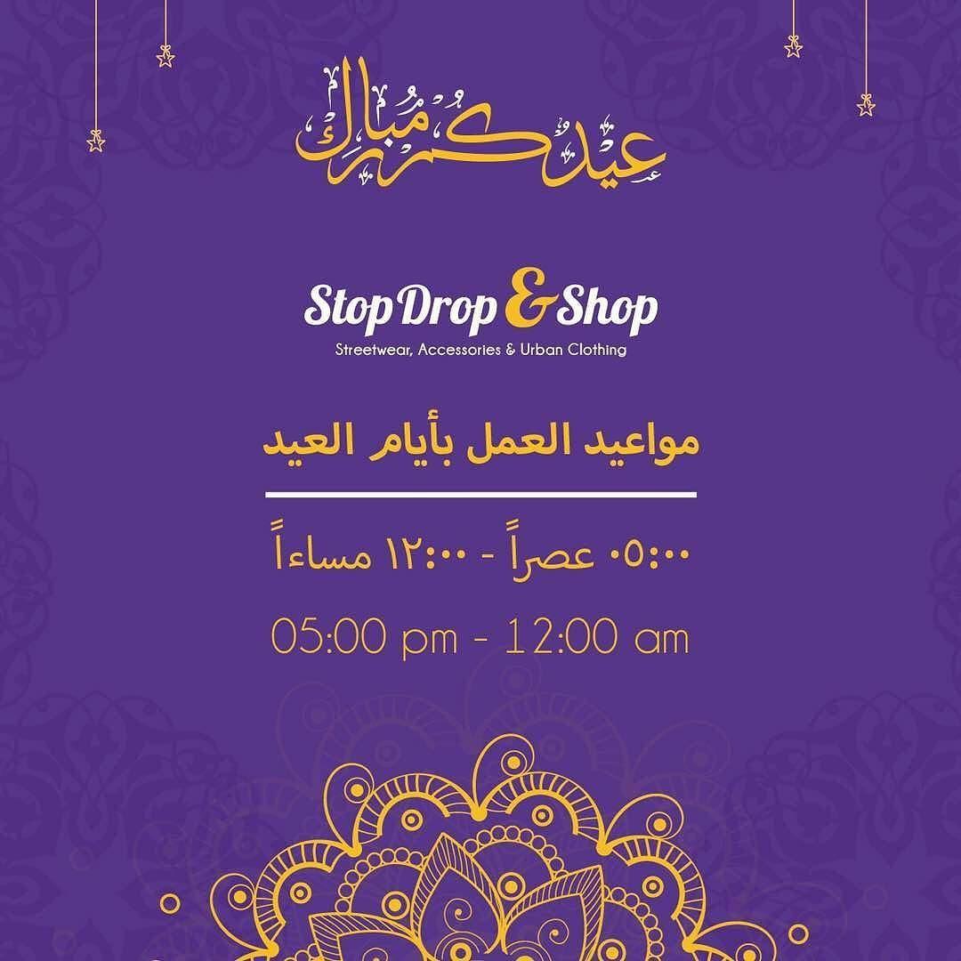 قصص اطفال عن العيد مصورة قصة يوم العيد قصص للاطفال قبل النوم بالعربي نتعلم Islam For Kids Kids Character