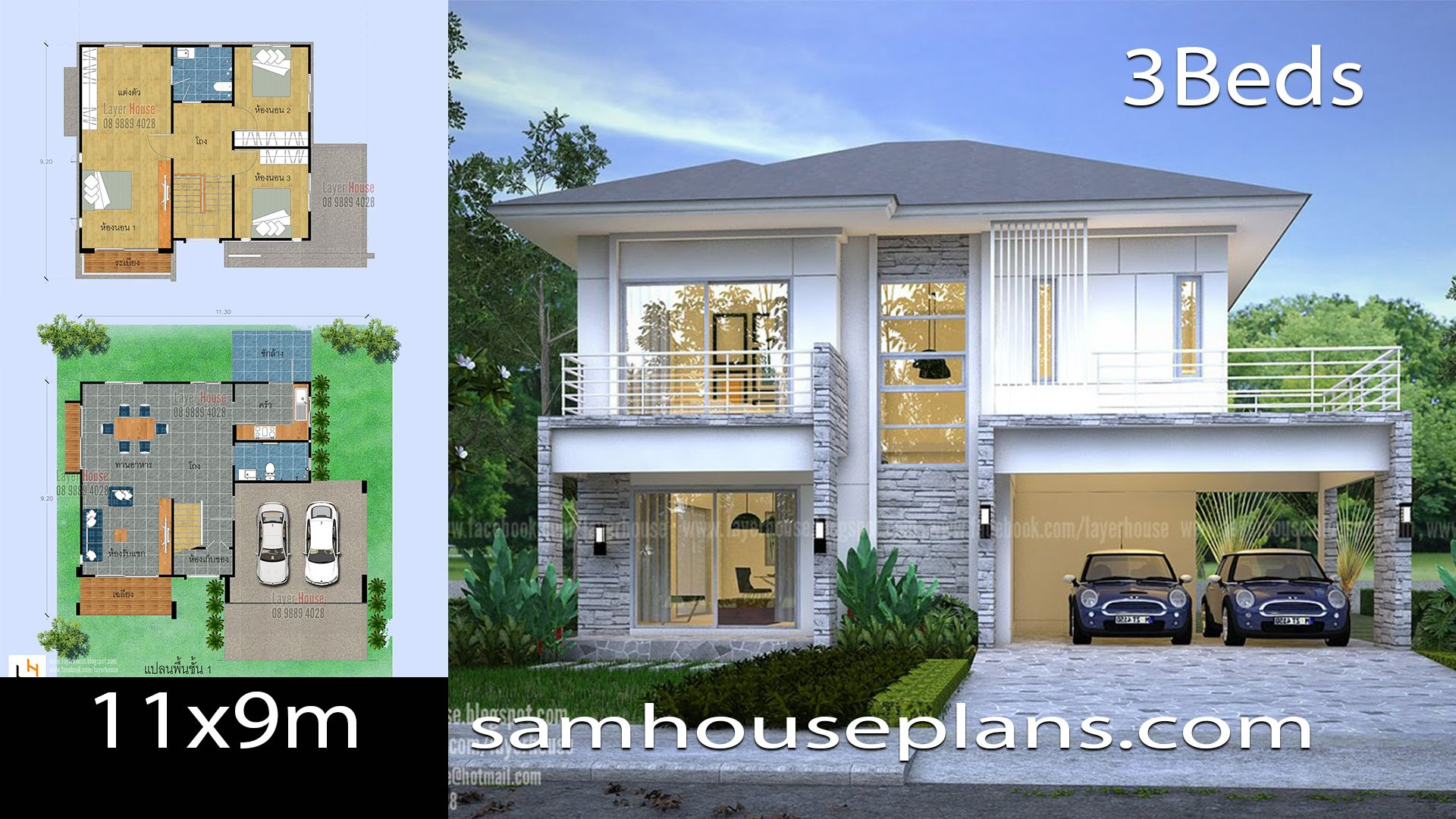 House Plans Idea 11x9m With 3 Bedrooms In 2020 House Plans Modern House Plans Two Storey House Plans