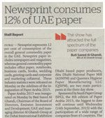 Paper Arabia 2016
