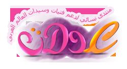 اقسم بالله العظيم نقص وزني 25 كيلو في اسبوعين مع رجيم صحي و متوازن طرق التخسيس وانقاص الوزن Arabic Alphabet For Kids Alphabet For Kids Learn Arabic Alphabet