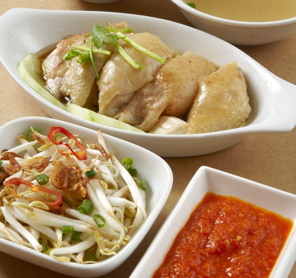 Hainanese Chicken Rice  Chinese Chicken Recipes, Chicken -6721