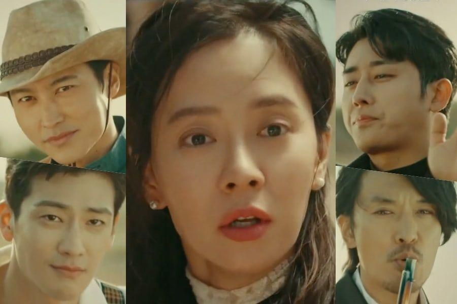Watch: Song Ji Hyo Struggles To Choose Between 4 Men In Western-Themed Teaser For New Rom-Com