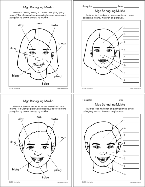 Filipino worksheets for preschool Samutsamot Art