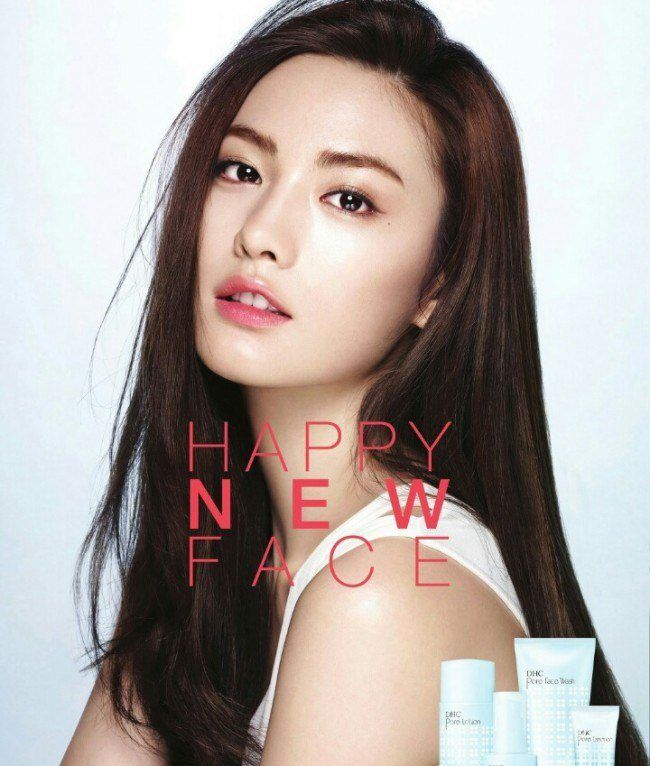 Pin On Favourite Korean Idol S