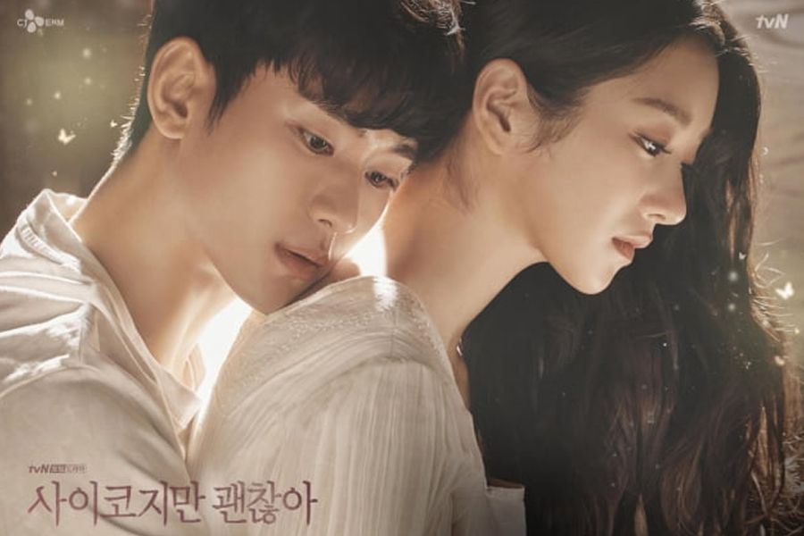 "Kim Soo Hyun And Seo Ye Ji Have A Close Hug In Upcoming tvN Drama ""It's Okay To Not Be Okay"""
