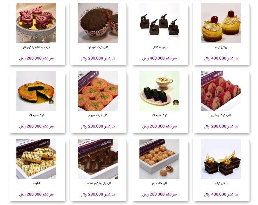 خرید کیک قیمت