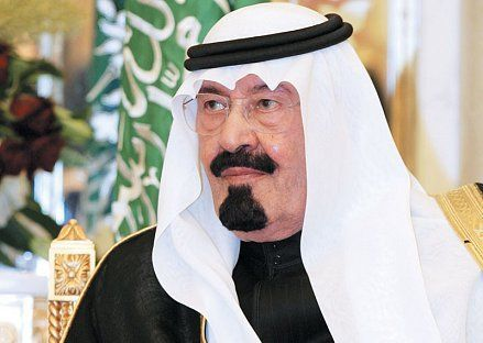 آخر أعمال الملك عبدالله مشروع نشر القرآن في كل بقاع العالم Captain Hat Hats Style