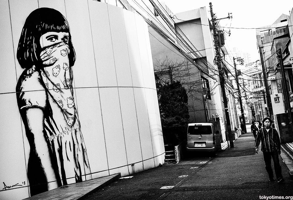 Célèbre Japanese Hello Kitty urban or street art | The 6th Sense  AF24