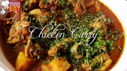 chicken curry indian recipe video dailymotion indian food chicken curry indian recipe video dailymotion forumfinder Choice Image
