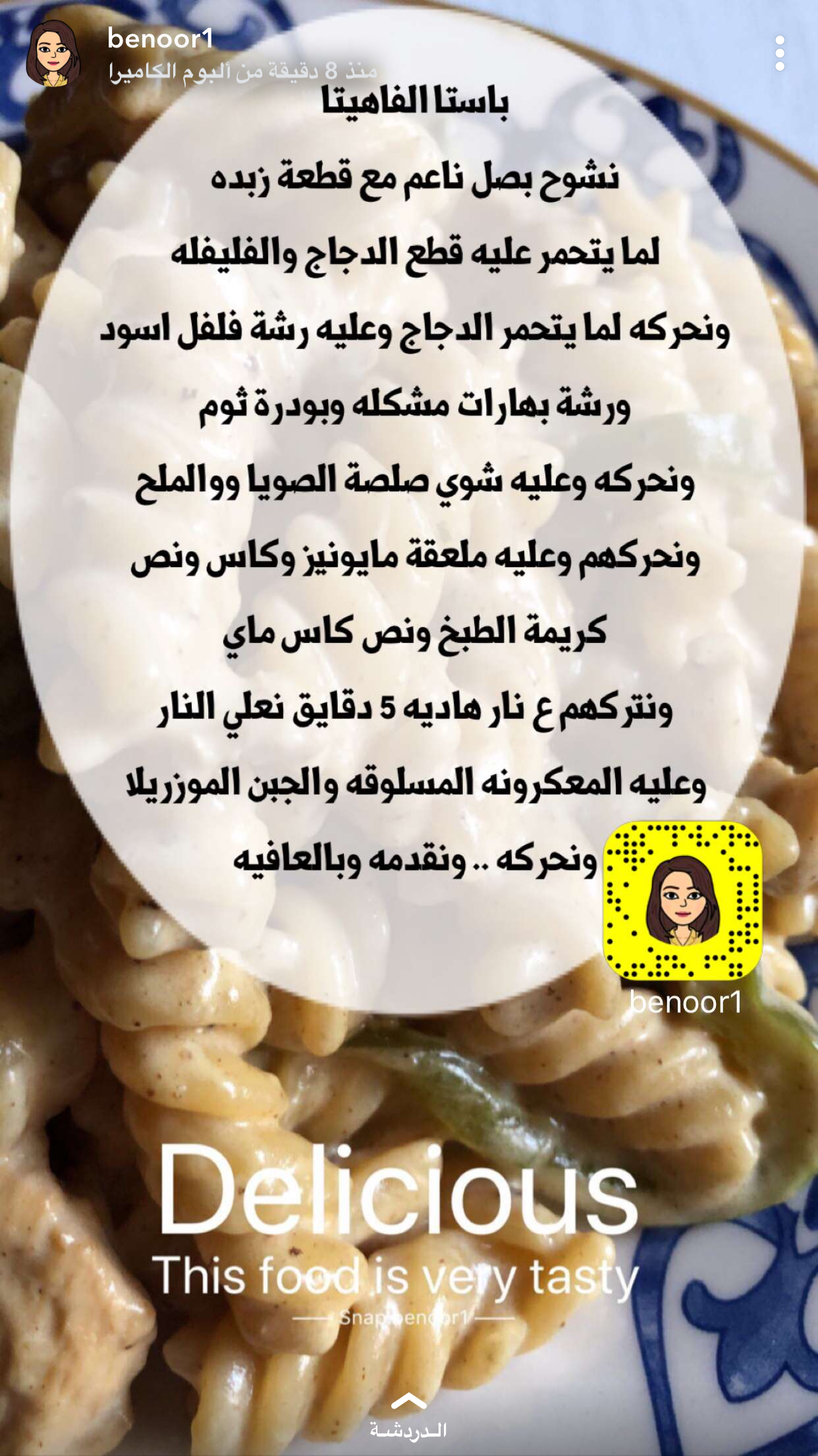 Pin By Sss 7070 On Cooking Arabic Food Food Cooking Recipes