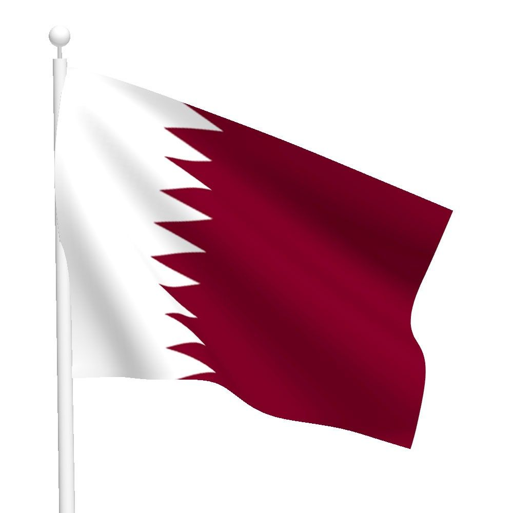 Qatar Flag Flags International Flag Flags Of The World Qatar Flag