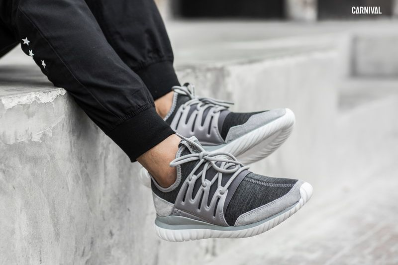 adidas Originals Tubular Radial Men's Running Shoes Sesame