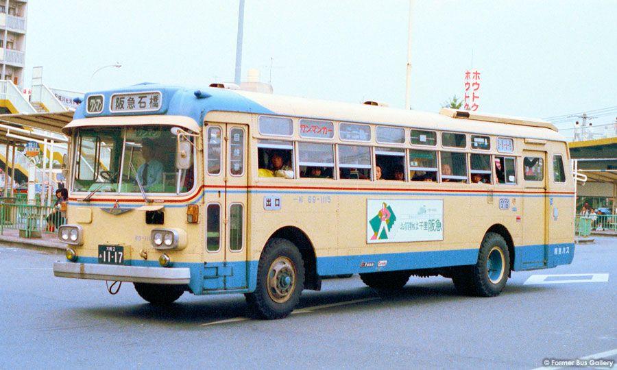 阪急バス Former Bus Gallery 往年の路線バス 観光バス 路線バス 観光バス バス
