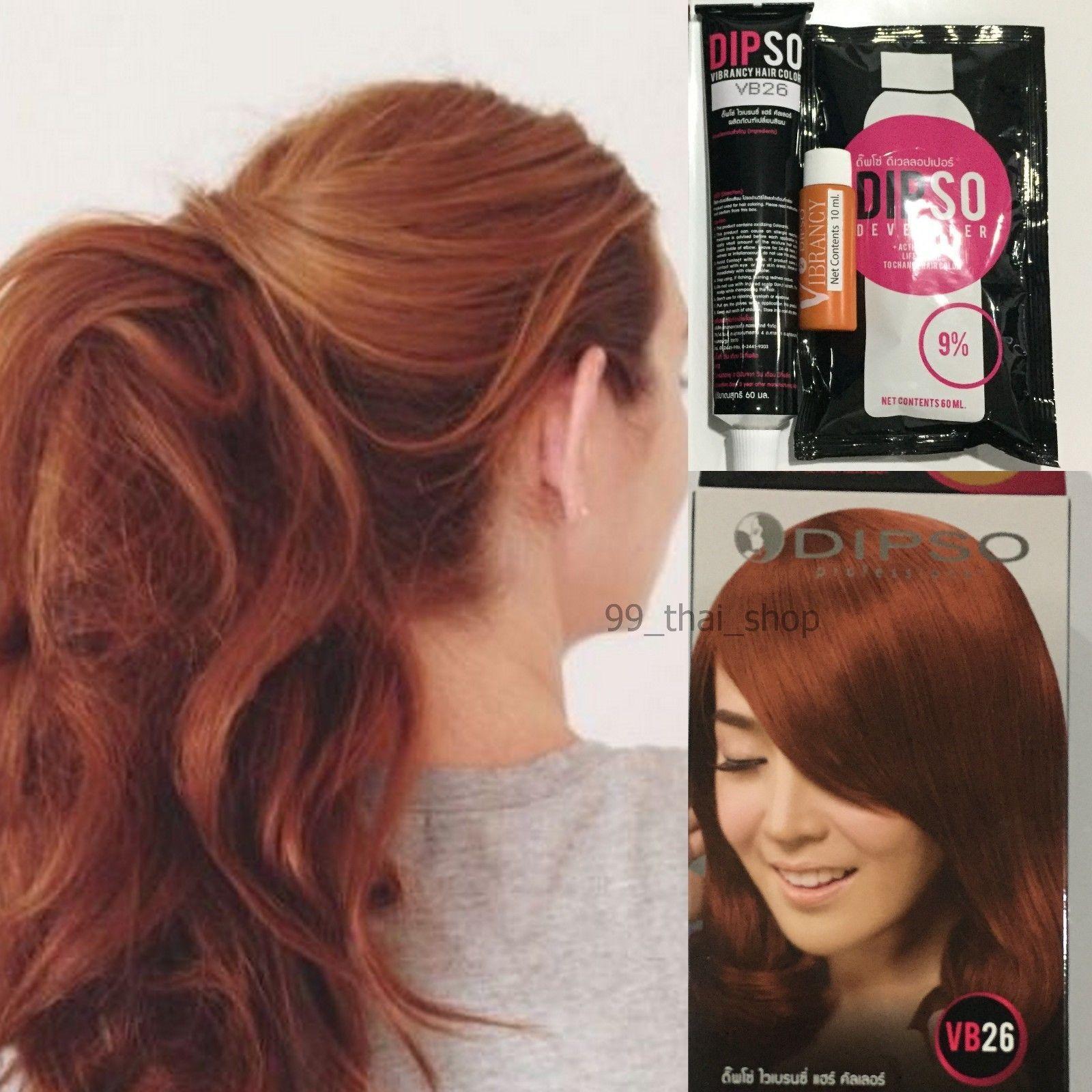 7 99 Copper Golden Blonde Permanent Hair Dye Color Cream Rose