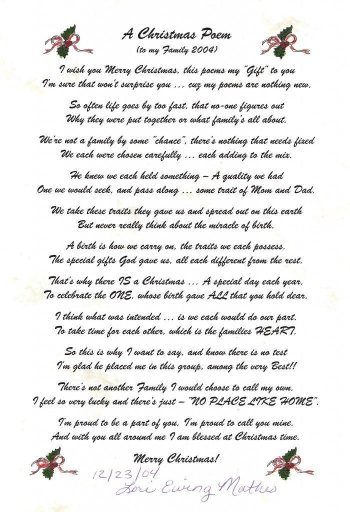 It's just a picture of Merry Christmas From Heaven Poem Printable in child