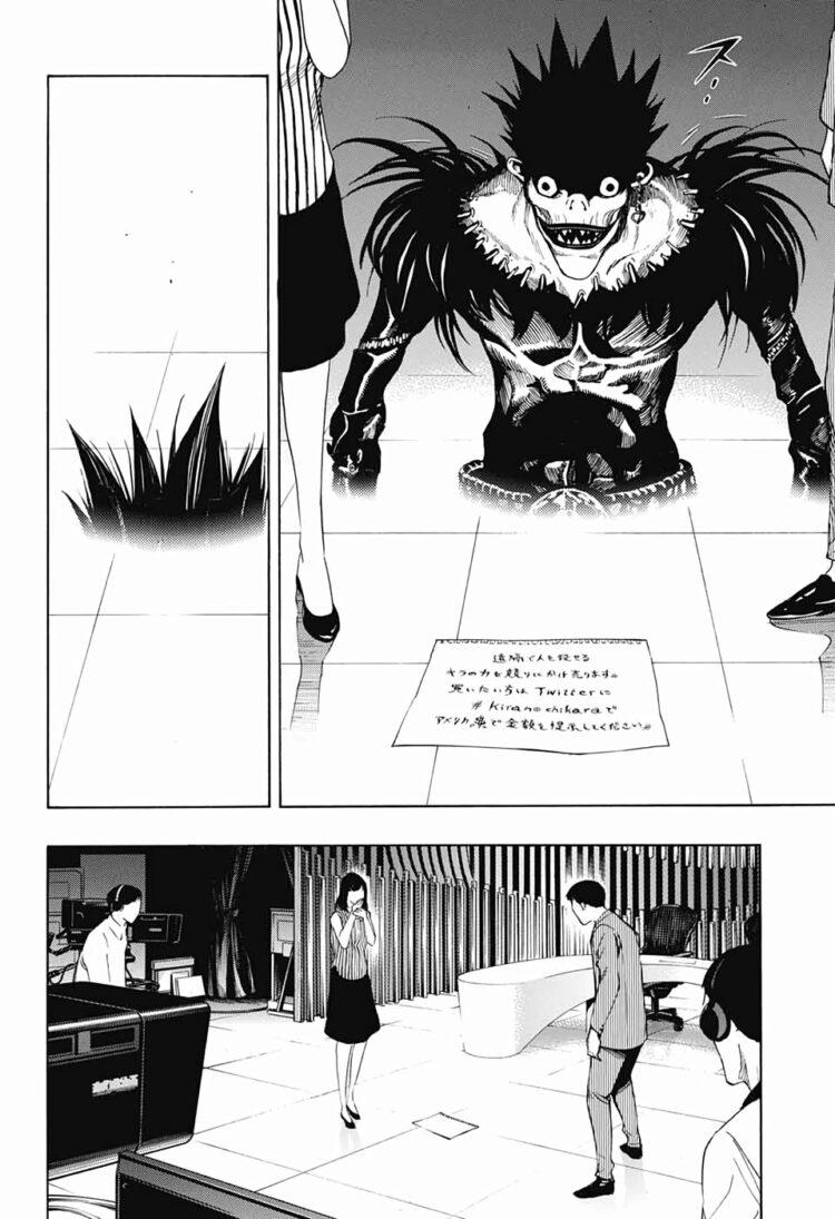 漫画バンク進撃の巨人
