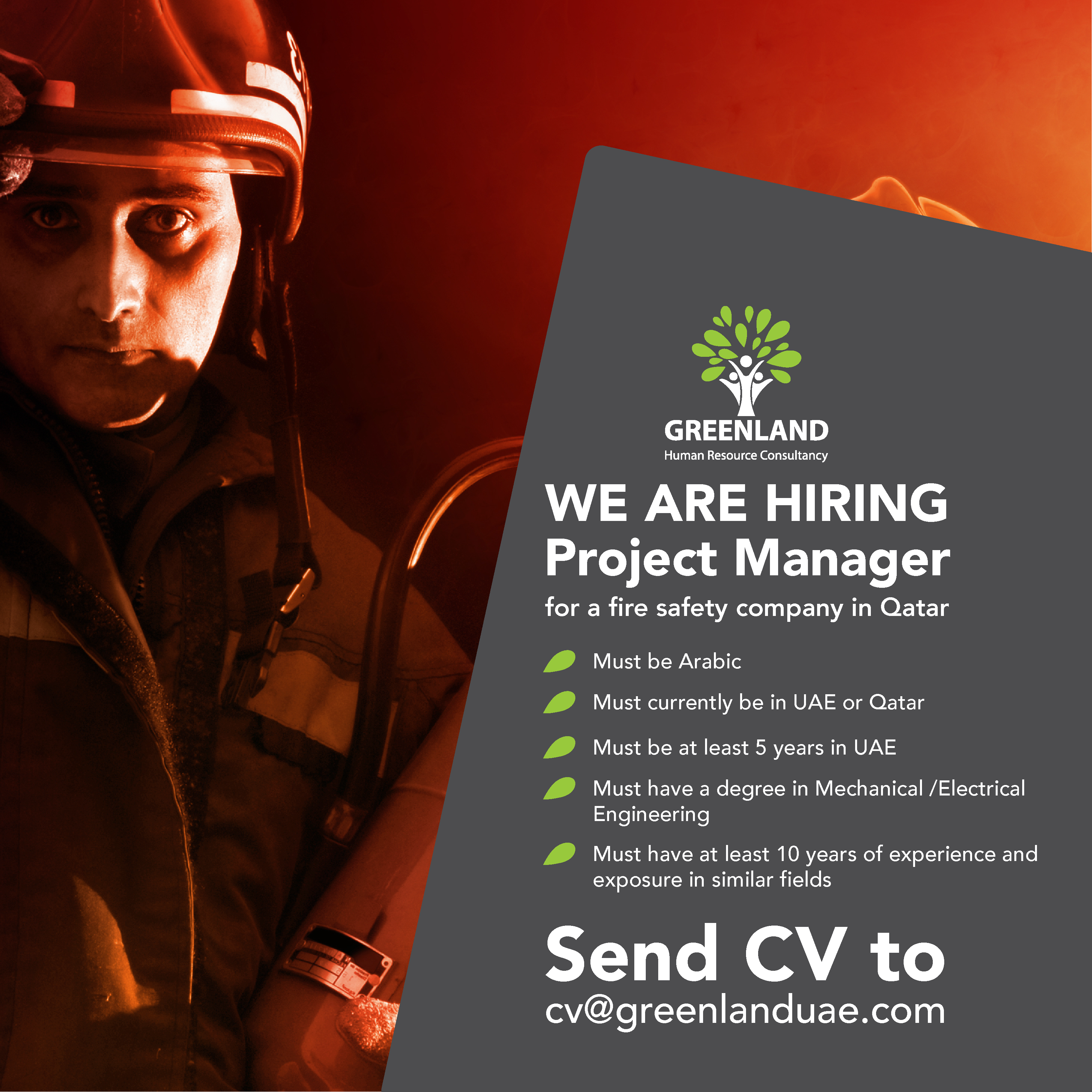 We are currently hiring a Project Manager for a fire