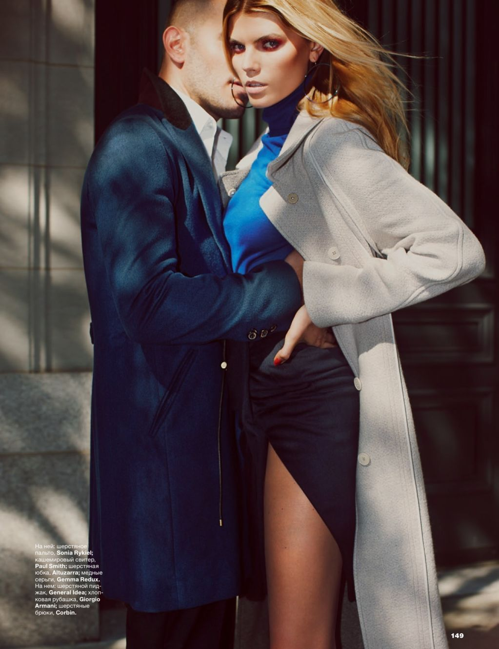 Maryna Linchuk & Sal Morale by Guy Aroch for Allure Russia, October 2012 #fashion #editorial