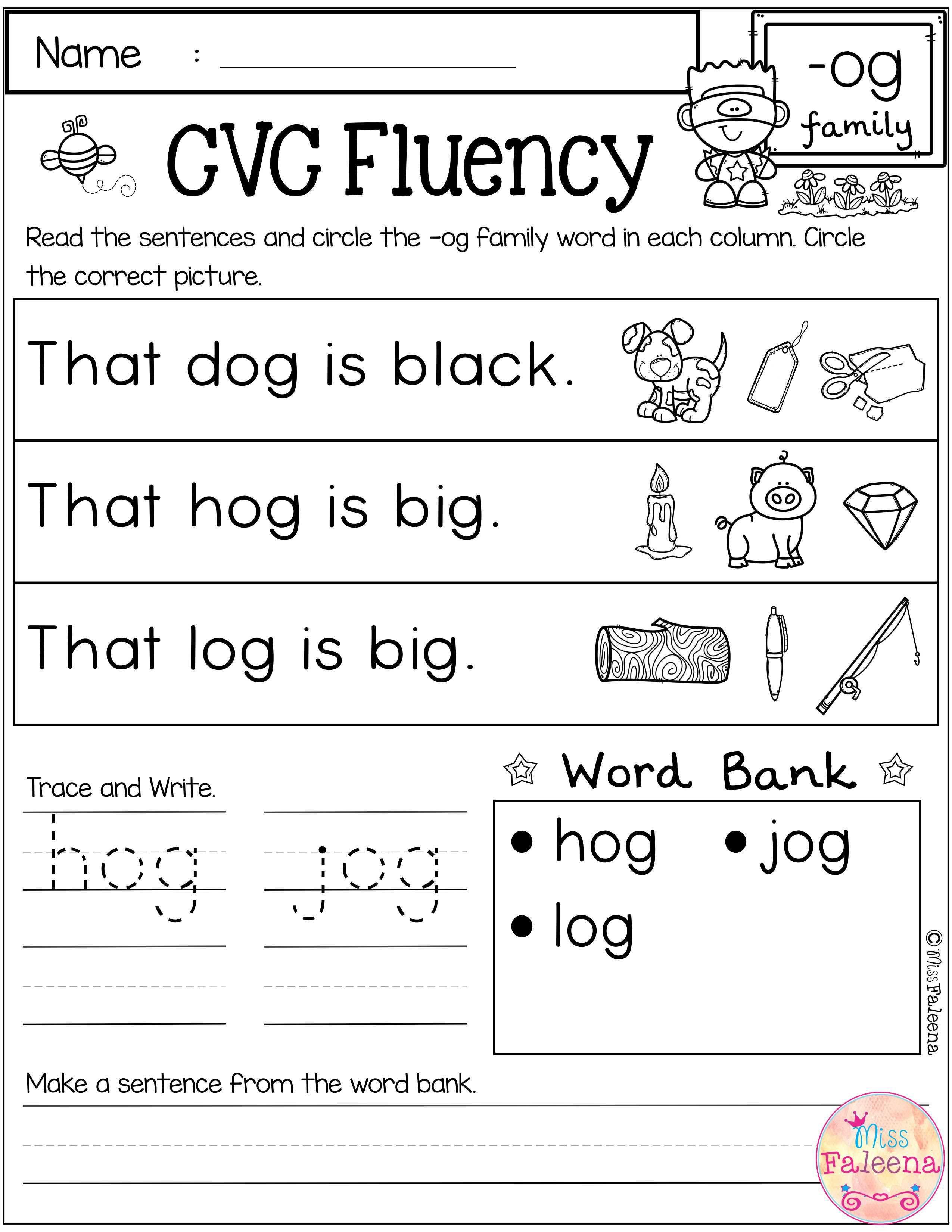 Free CVC fluency   Cvc worksheets [ 3300 x 2550 Pixel ]