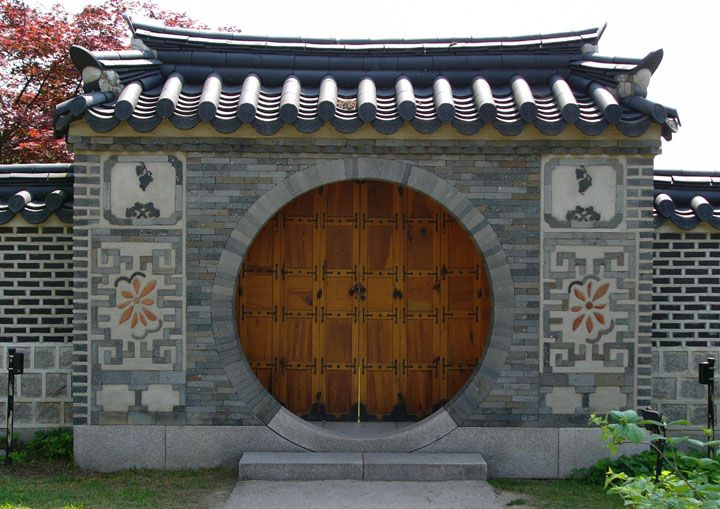 Moon Gate in front of square door - Ho-Am or Hoam art museum gardens Seoul, Korea, Samsung Foundation