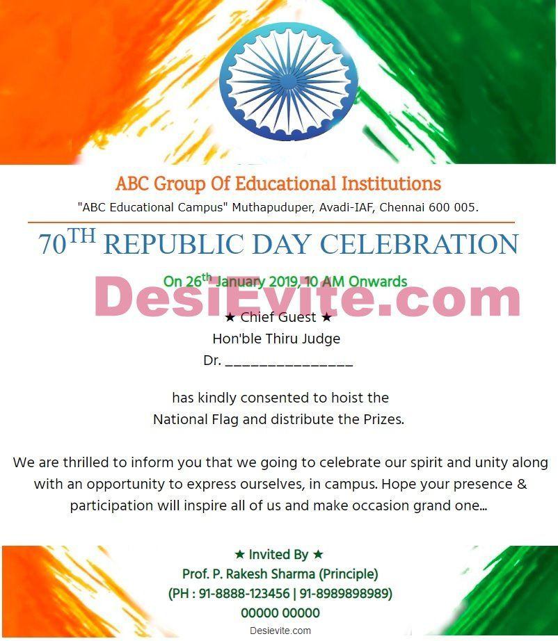 Republic Day Invitation Card Flag Republic Day Invitation Cards Online Invitations