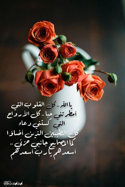 Image about مصابيح in بوح / خواطر/ عربي / صور / كلمات by Rwadoud