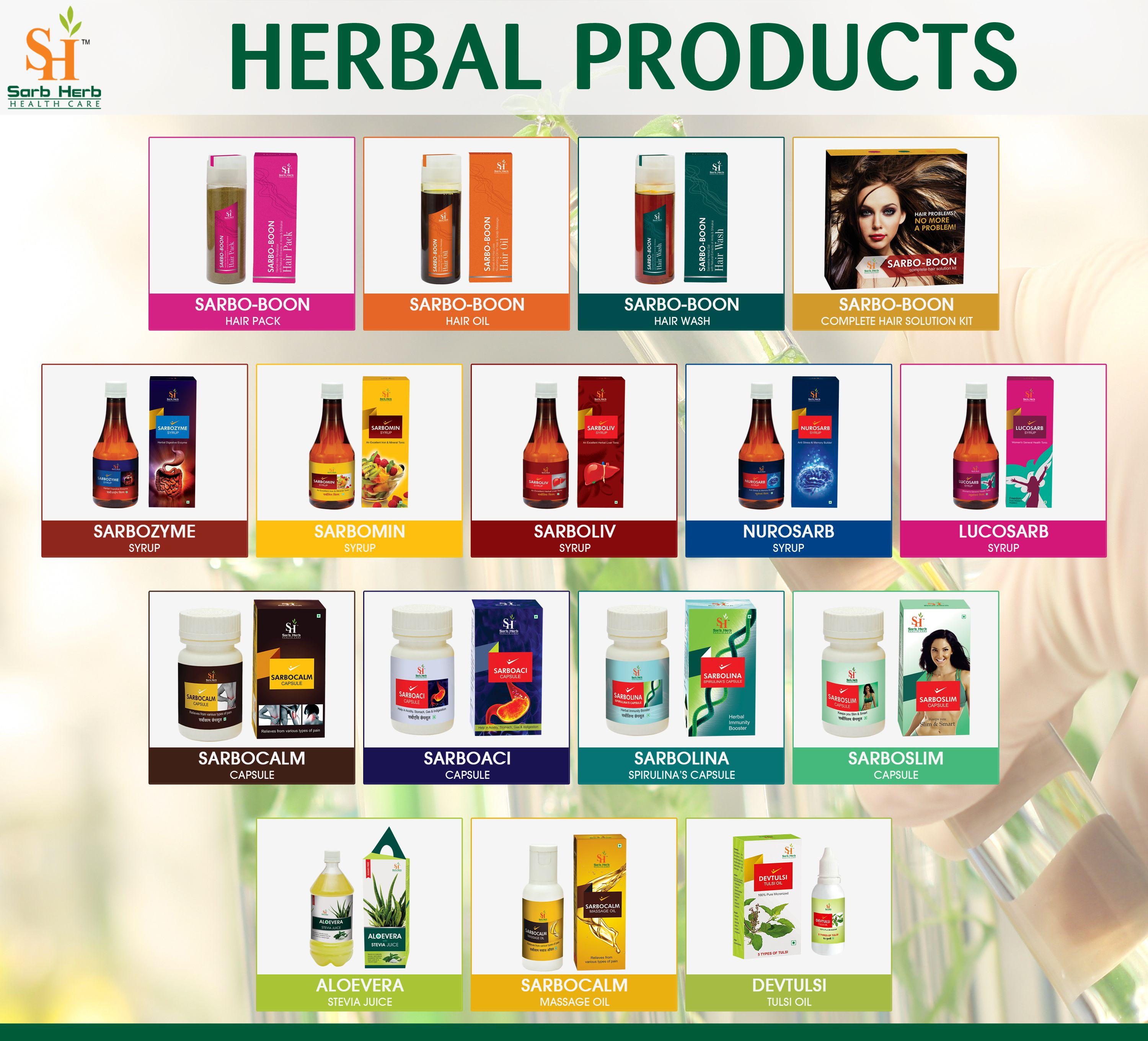 Care health herbal manufacturer product - Natural Herbal Remedies Ayurvedic Herbal Products And Medicine Sarb Herb Healthcare Is A Herbal Health Care Products Company Deals In All Kinds Of Herbal