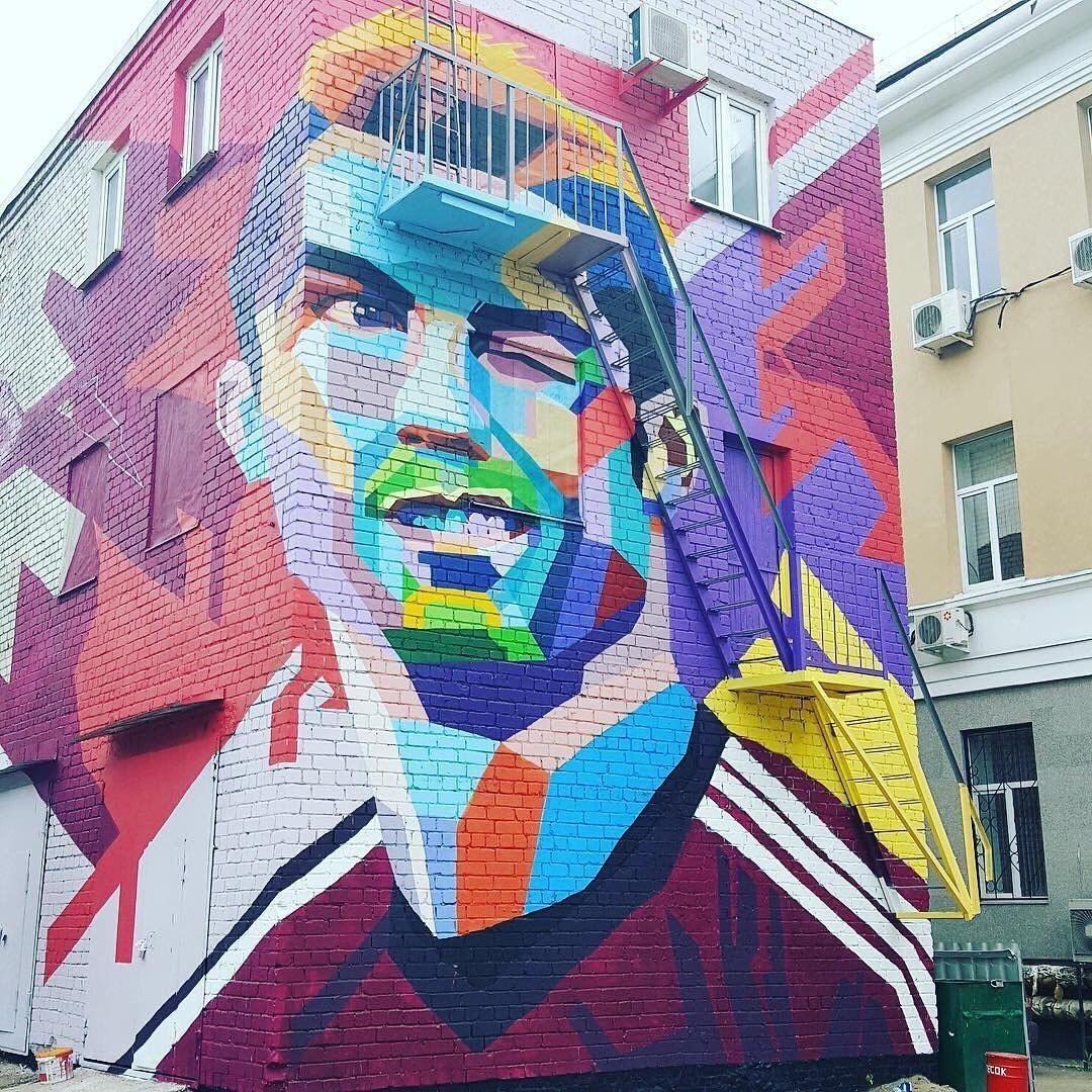 Cristiano Ronaldo Graffiti In Kazan Russia It Is Located Next To The Hotel Where