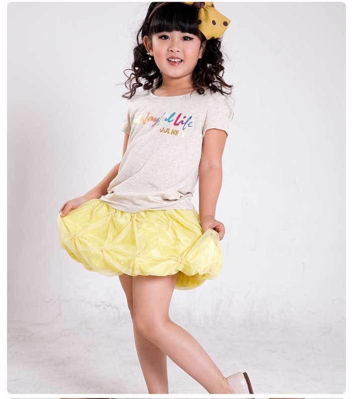 Aliexpress Com Buy New Mini Official Store Home Theater: Aliexpress.com : Buy New Girls Summer Beach Skirts Kids