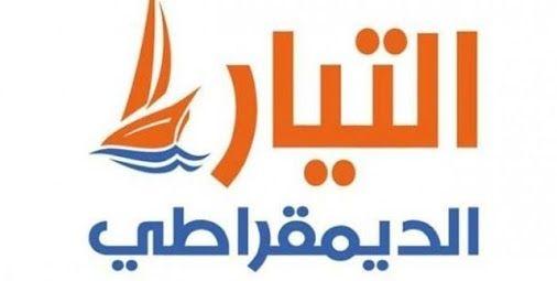 Sign In Cal Logo School Logos School