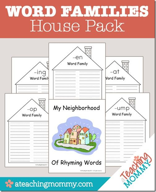 Free Printable Word Families House Pack Word Families Word Family Activities Kindergarten Word Families