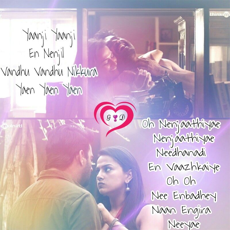 Lyric lines song lyrics : Vikram_Vedha #Yaanji | Love song quotes | Pinterest | Song quotes ...