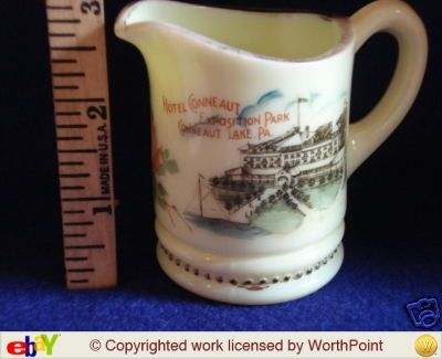 Custard Cup - these were quite popular and easy to find for collectors