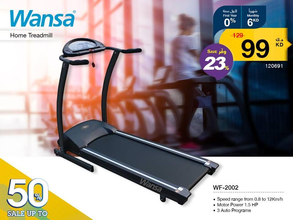 عرض أكسايت الكويت علي جهاز المشي المنزلي ليوم السبت 10 مارس 2018 عروض اليوم Home Treadmill Treadmill Gym Equipment