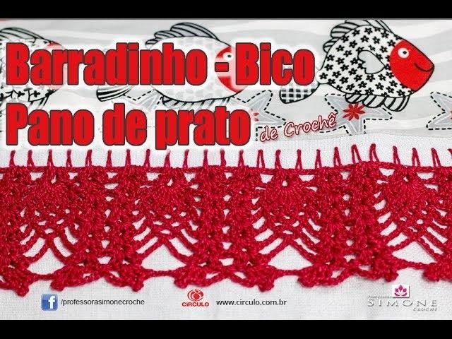Bico Barrado Ponto Abacaxi Em Croche Passo A Passo Crochet