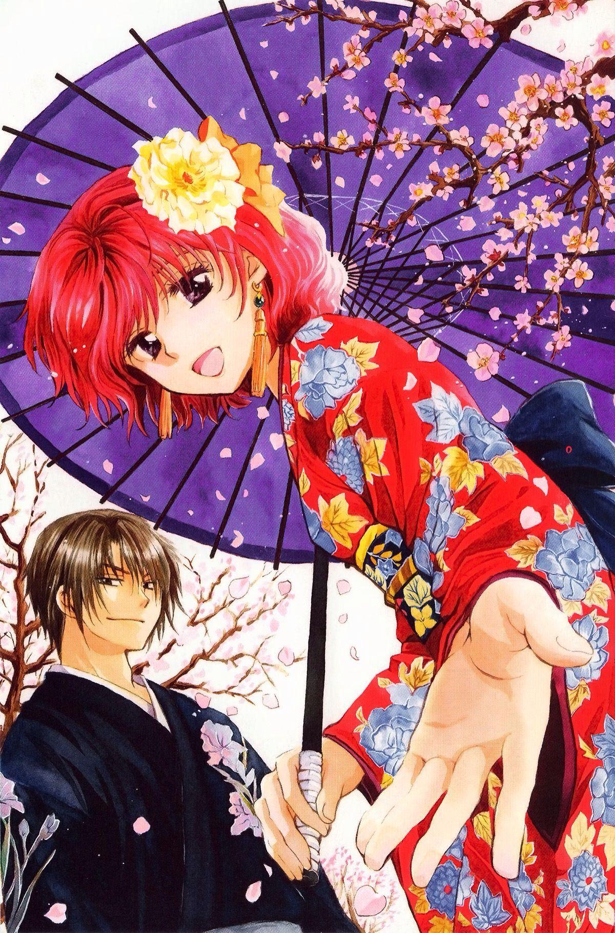 Akatsuki no yona Dessin, Fan art, Manga