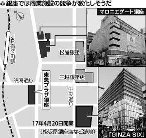 変わりゆく銀座の象徴、百貨店がテナント施設に : 経済 : 読売新聞(YOMIURI ONLINE)