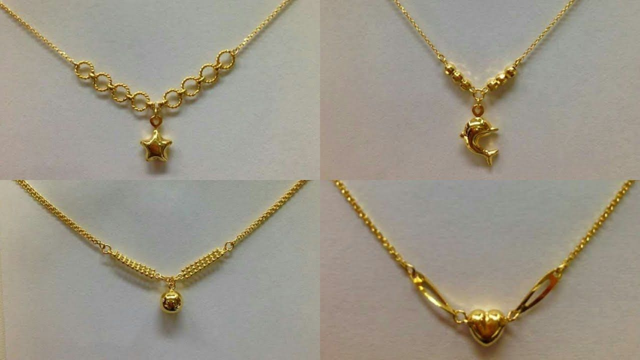 Light Weight Gold Chain Necklaces Designs With Weight For Daily Wear Gold Chain Design Gold Necklace Designs Gold Fashion Necklace