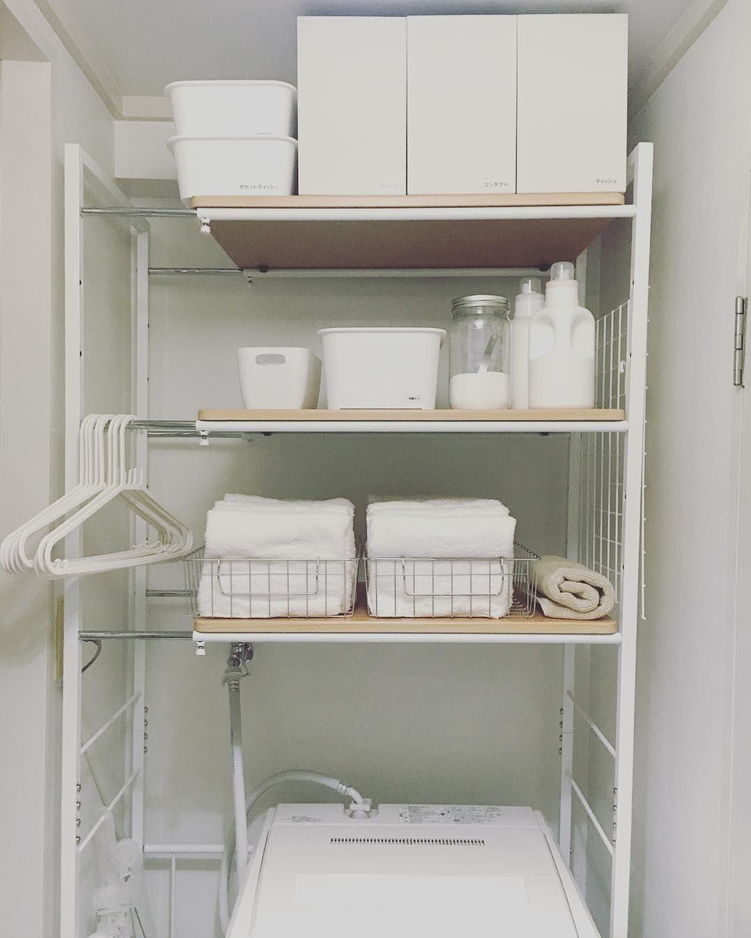 洗濯機の周りは洗剤や洗濯ものなどがあふれ ごちゃごちゃしたスペース