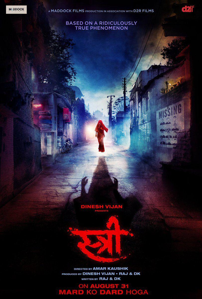 mukkabaaz full movie online openload
